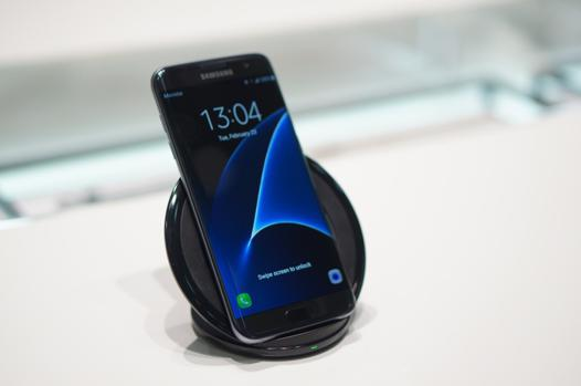 chargeur a induction samsung s7
