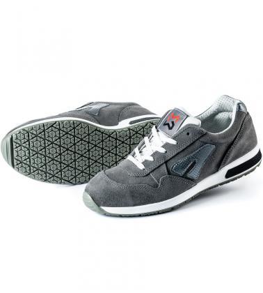 chaussure de securite ultra confortable