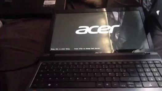 ecran noir pc portable acer aspire