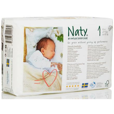 naty babycare