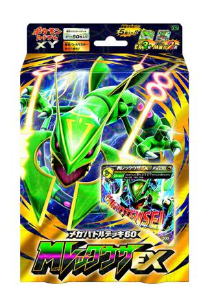 pack carte pokemon ex