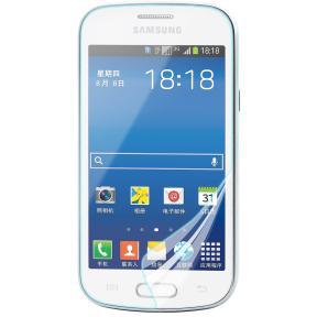 protection samsung trend lite 2