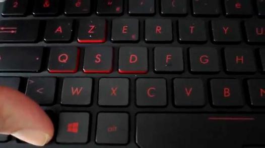 rétroéclairage clavier asus rog