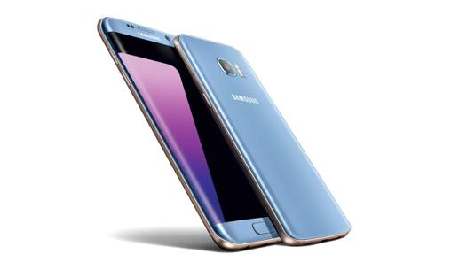 samsung galaxy s7 edge plus fiche technique