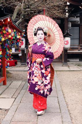 vetement japonais