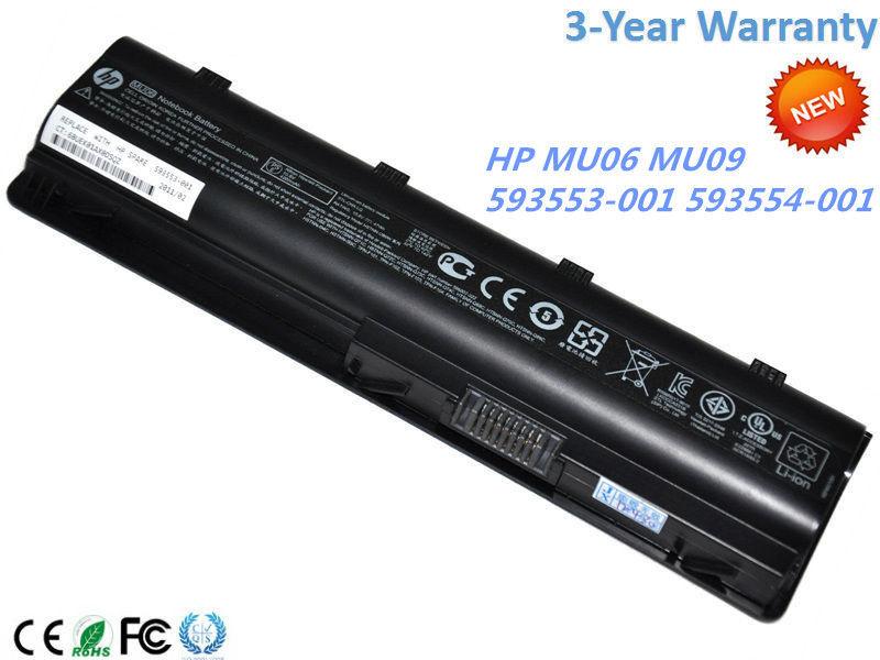batterie hp mu06