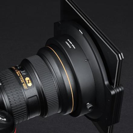 filtres nikon
