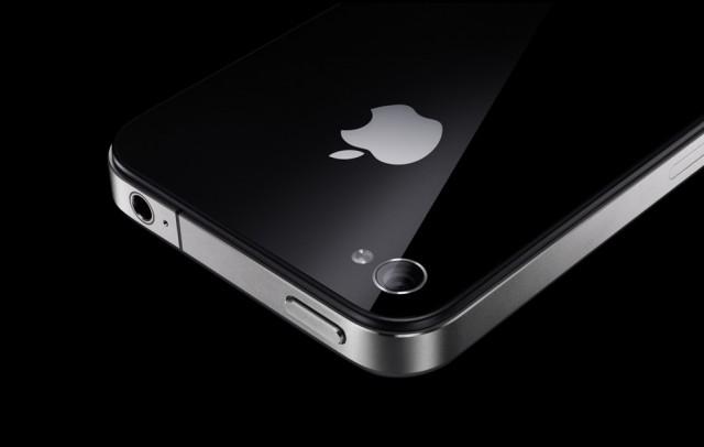 iphone 4 promo