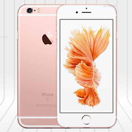 iphone 6s rose pas cher