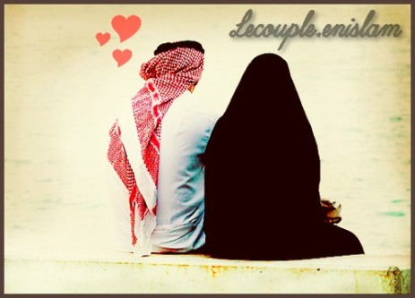 or homme islam